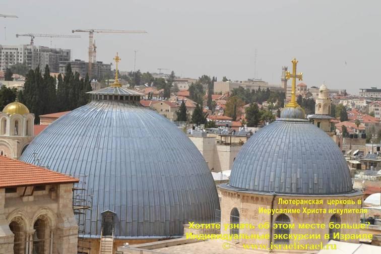 Иерусалим храм гроба господня экскурсия,