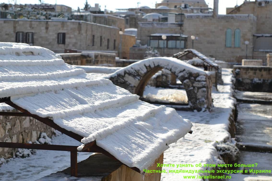 израиль зимой отдых