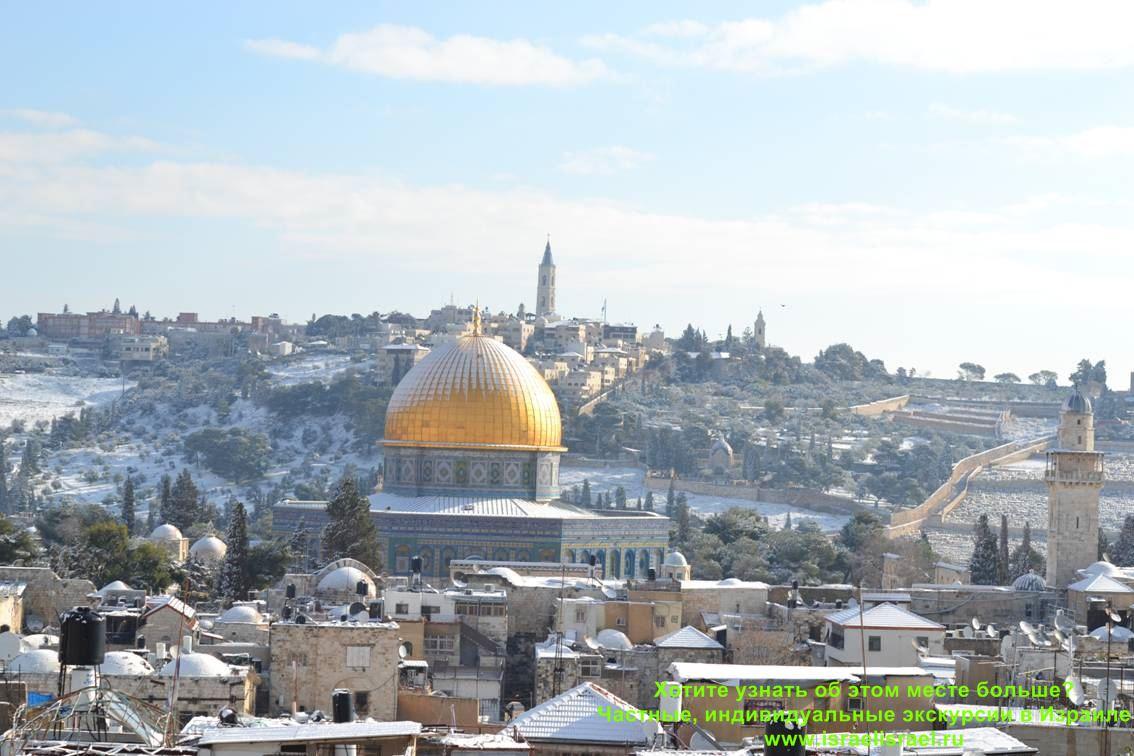 where in Israel it is warm in winter
