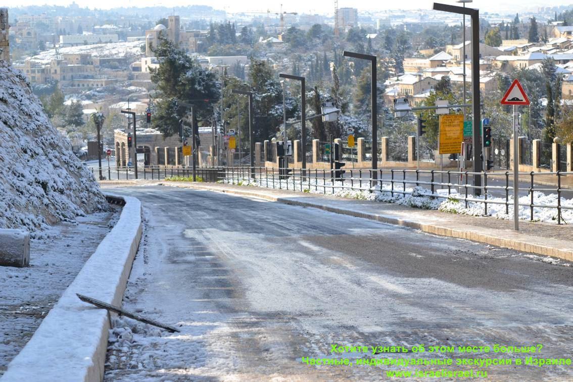 Israel winter vacation