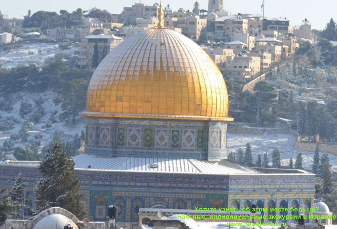 где в израиле тепло зимой
