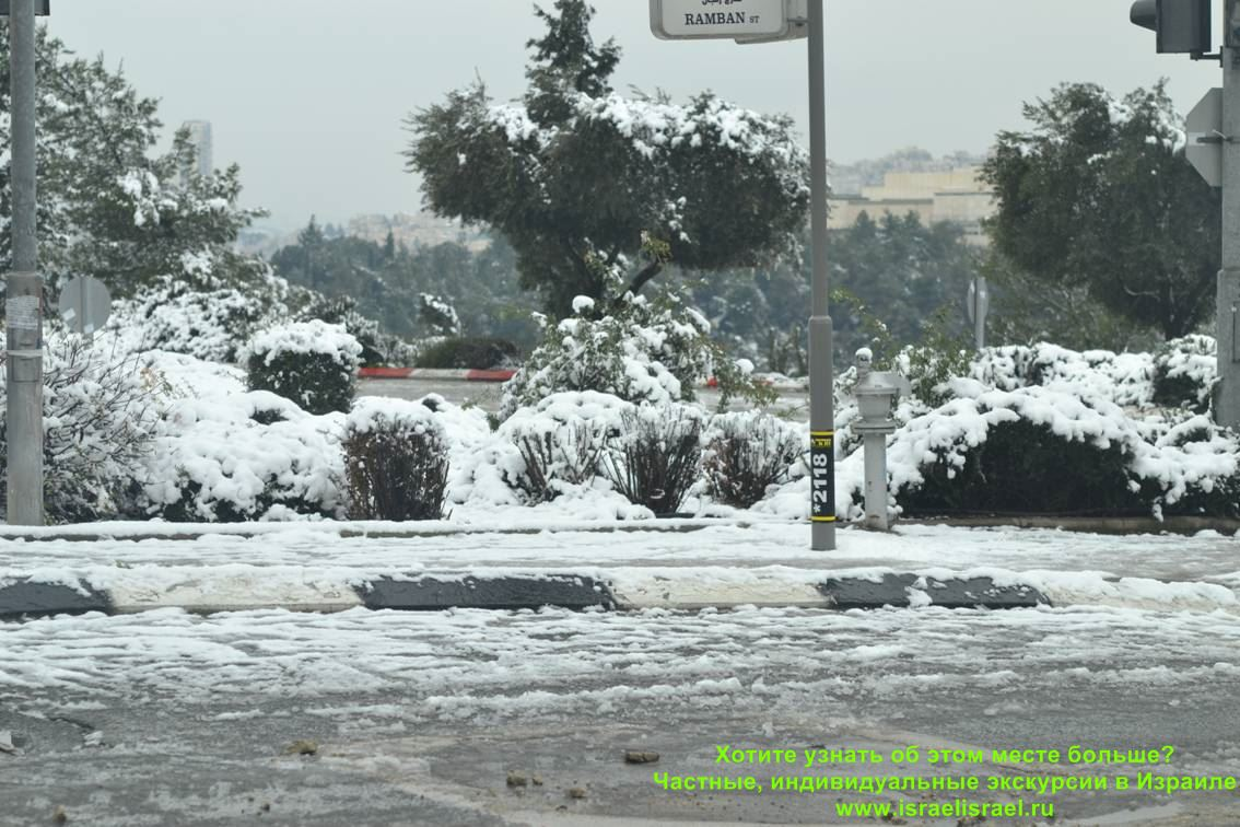 Старый город Иерусалим зимой