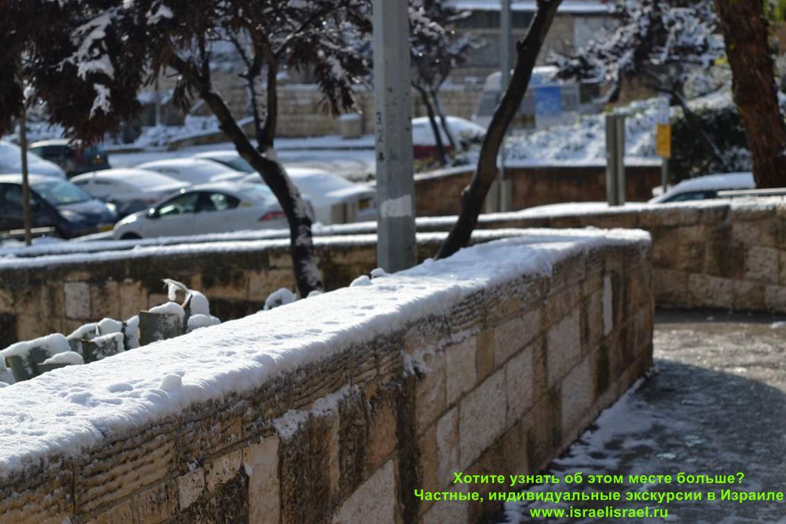 такси иерусалим Иерусалим в снегу Индивидуальные экскурсии в Иерусалиме
