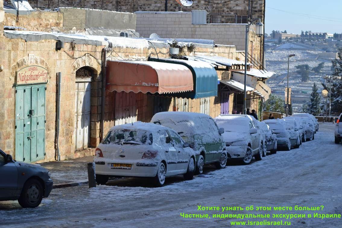 купить телефон в израиле Иерусалим в снегу Индивидуальные экскурсии в Иерусалиме