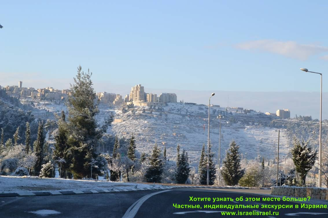 In winter, the icy weather in Jerusalem