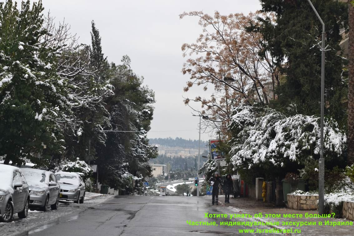 in Israel there is winter