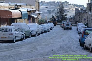 снег в Иерусалиме